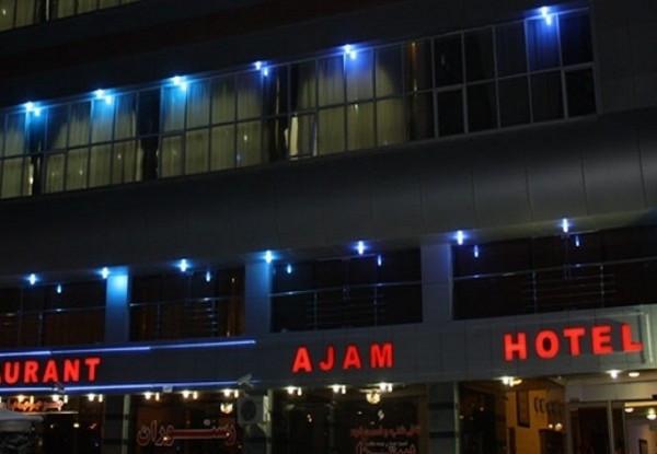هتل-عجم